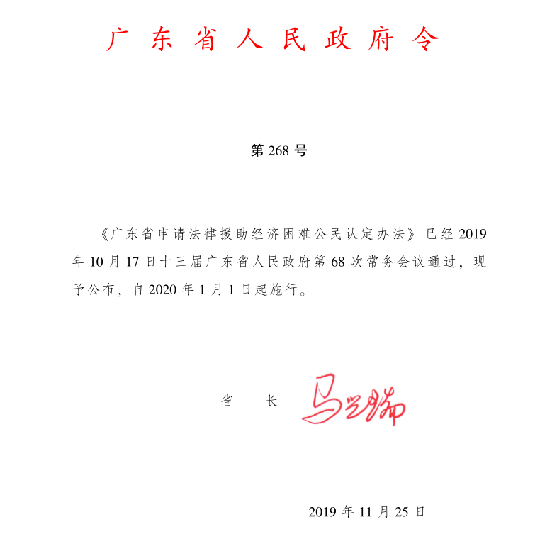 QQ截图20191205144915.png