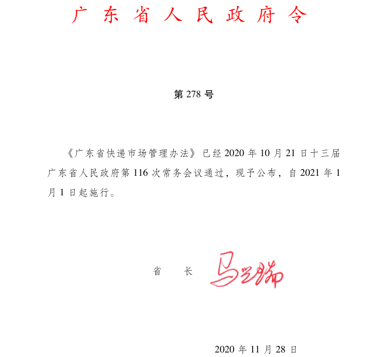 QQ截图20201214145155.png